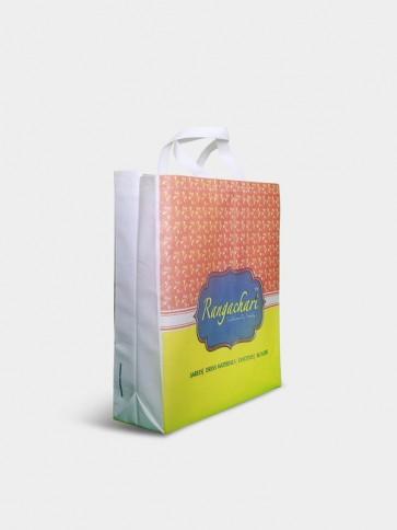 Box Type Handle - BTH0066