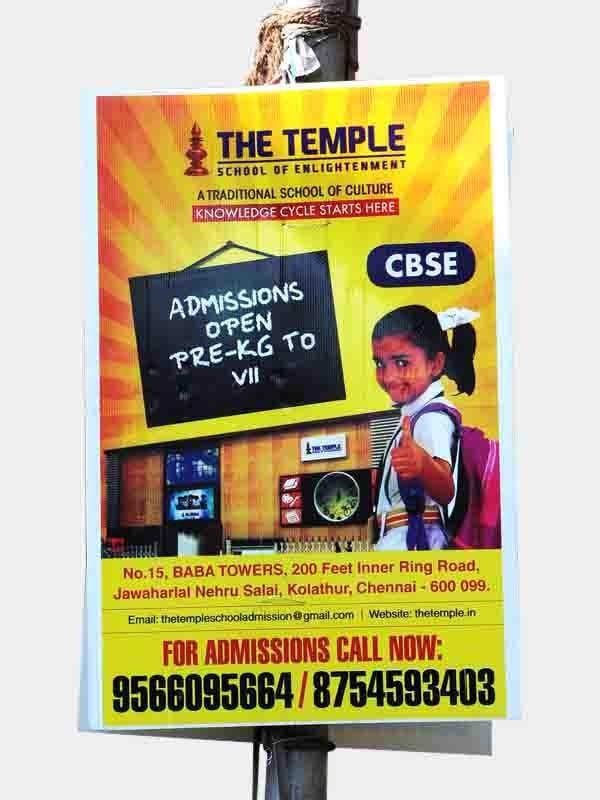 Sunpack Printing Sunpack Design Printing Services In Chennai
