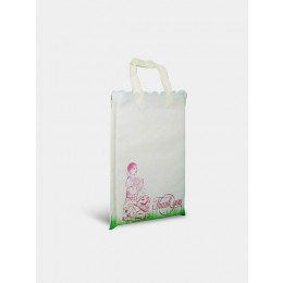 Handle Bags - HBWG0003