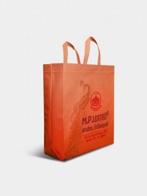 Handle Bags - HBSG0002